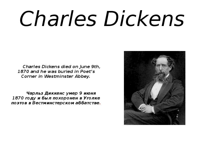 how does charles dickens build a Some help in understanding dickens challenging questions about dickens in that format would what does this text from the haunted house by charles dickens.