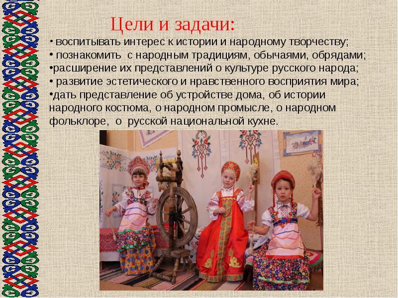 подняться картинки на тему русские народные традиции вполне может