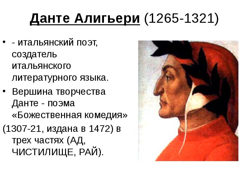 dante alighieri essay topics Dante's inferno essay topics dante's epic poem ''divine comedy'' is an important work of western literature this lesson focuses on the inferno portion of this seminal work by providing teachers.