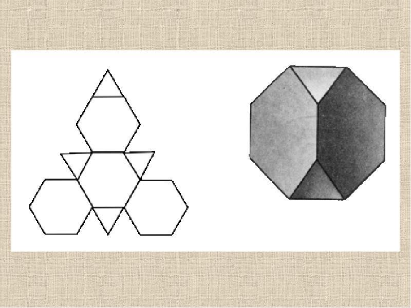 Геометрическая фигура куб своими руками 96