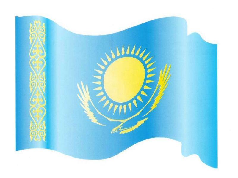 картинка на тему республика казахстан