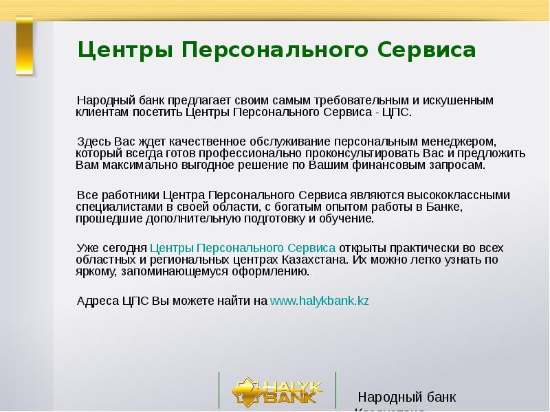 Similar. Документы для банка для кредита в Сосновке.