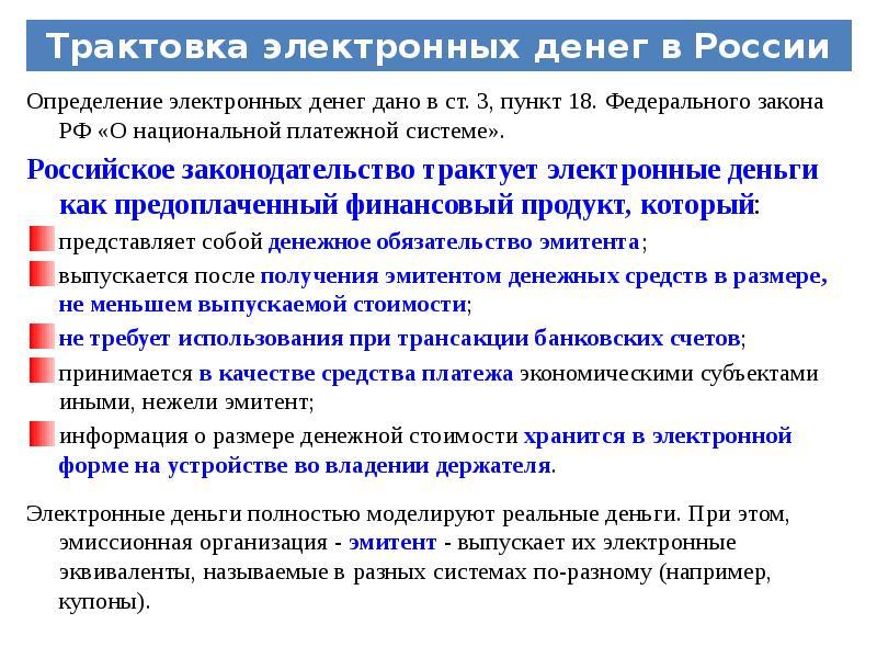 Создать кошелек биткоин официальный сайт на русском-9