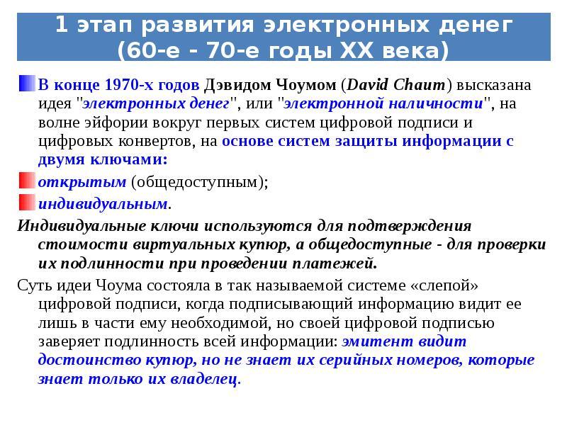 Советник для торговли бинарными опционами-11