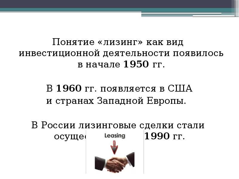 курсовая работа правовые основы инвестиционной деятельности в россии