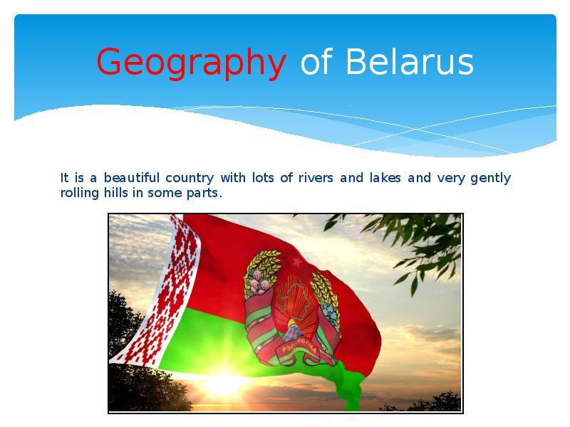 the republic of belarus