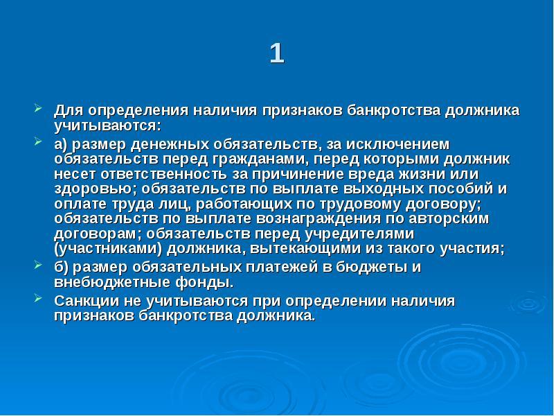 Департамент здравоохранения Приморского края