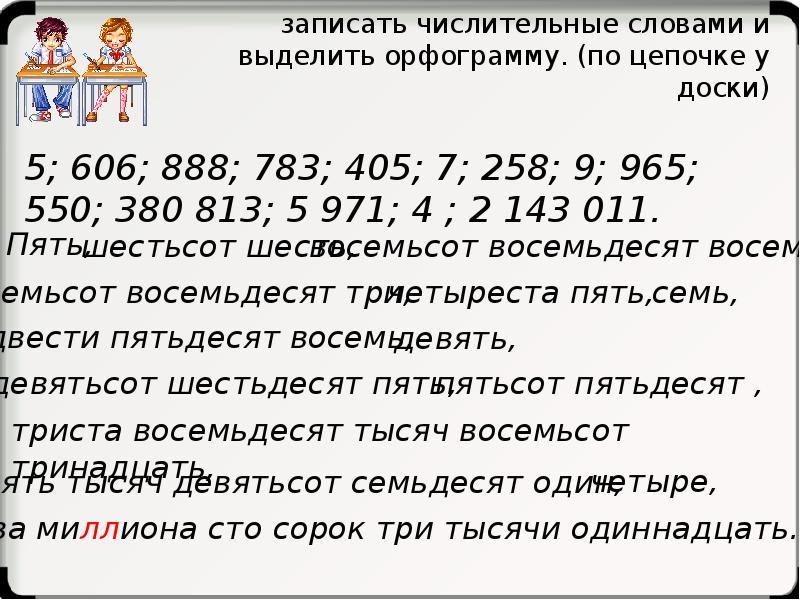 Двенадцать тысяч девяносто рублей