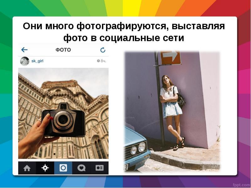 Если человек много фотографируется