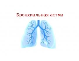 https://myslide.ru/documents_3/8653c1565ccb1ed16d082382326b31ce/thumb.jpg