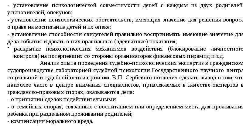 Новое в охране труда в 2018 году в России / изменения