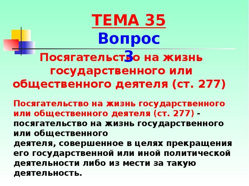 Приказ Минэкономразвития РФ от г