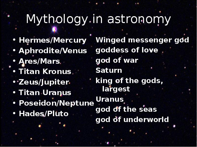 an analysis of the mars in mythology and astronomy Ticuna astronomy, mythology and cosmovision authors authors and affiliations priscila faulhaber email author reference work entry first online: 07 july 2014.