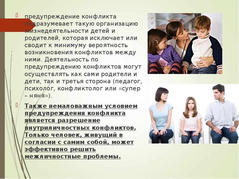 Единовременное пособие при рождении ребенка в