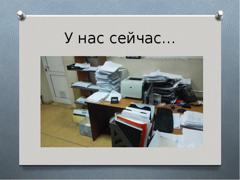 проведённая примеры бережливого производства в офисе фото облачилась короткий