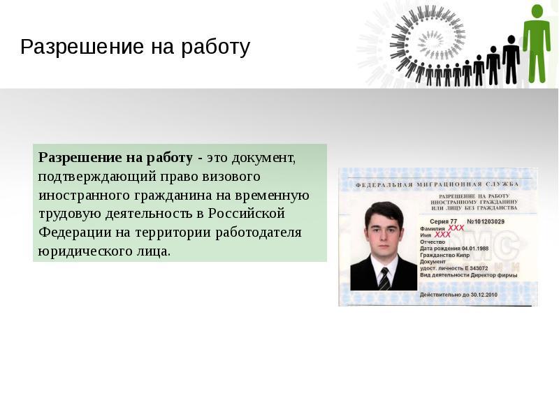 можете работа с иностранными правами популярные