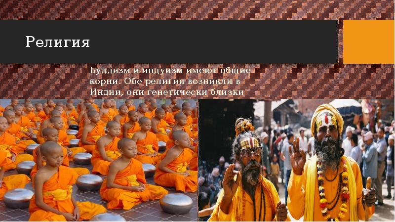 hinduism vs buddhism thesis Hinduism and buddhism have common origins in the ganges culture of northern india during the so-called second urbanisation around 500 bc.