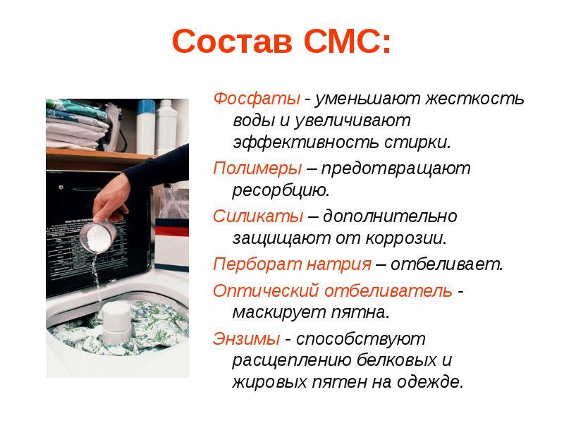 мужское 810 оптические отбелеватели химическая природа принцип придания белезны российском… Узнать Тельняшка