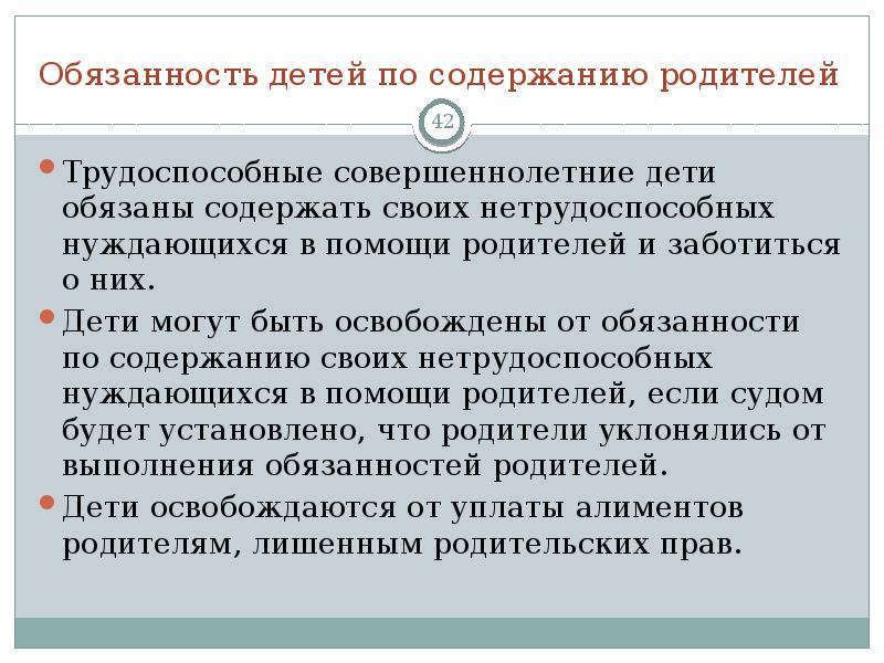 Дополнительное соглашение - Ульяновский государственный