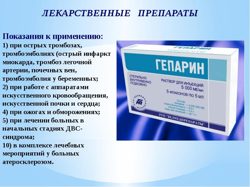Список лекарств от алкоголизма