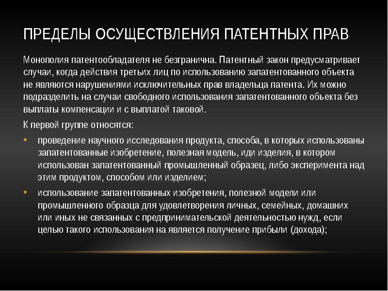 Инструкция по публикации Android-приложения в Google Play / Хабрахабр