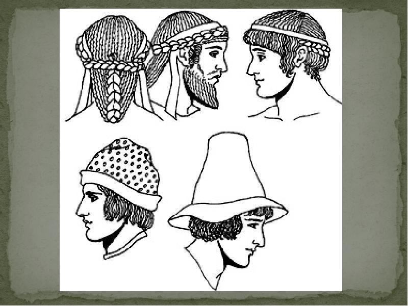 костюм древней греции головной убор ласки язычком
