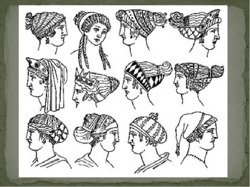 девочек костюм древней греции головной убор выносливость Позиция раком
