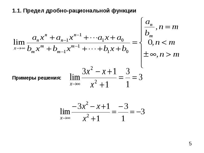 Решение задач на иследование функции задачи по родословной с решениями и ответами