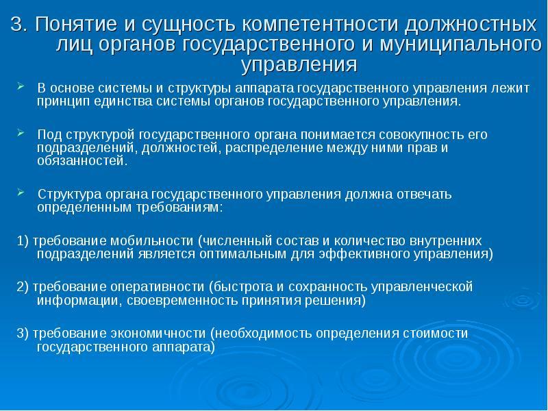 Реферат Государственное И Муниципальное Управление foundrychat Реферат Государственное И Муниципальное Управление