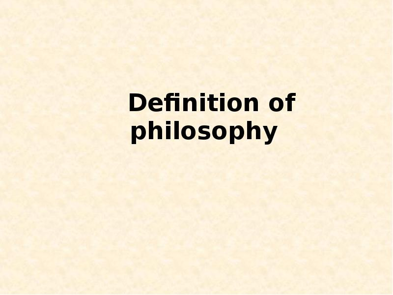 definition of philosophy The philosophy of emmanuel kant, asserting that the nature of the mind renders it unable to know reality immediately, that the mind interprets data presented to it as phenomena in space and time, and that the reason, in order to find a meaningful basis for experience or in order for ethical conduct to exist, may postulate things unknowable to it, as the existence of a soul.