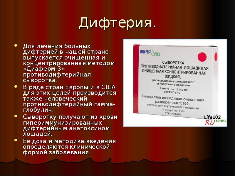 Реферат профилактика профессиональных заражений медицинских работников 4361