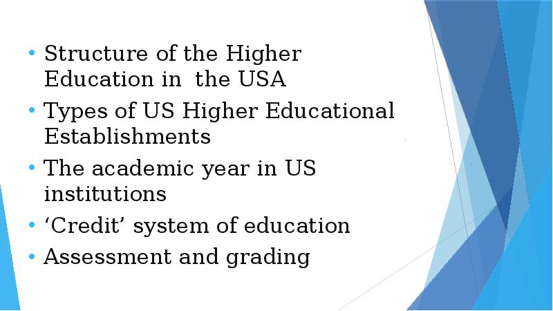 sms grades system in higher education essay Education at colleges, universities and professional institutes: after completing education at schools, a student may consider joining a college, or a professional institute for higher studies he can acquire a bachelors or a master's degree, or he can join a professional institute to acquire expertise in specific discipline.