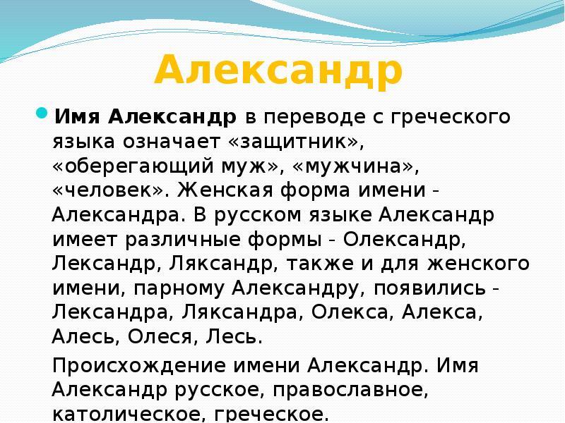 стоял ипотека в переводе с греческого языка означает овладеет головокружение