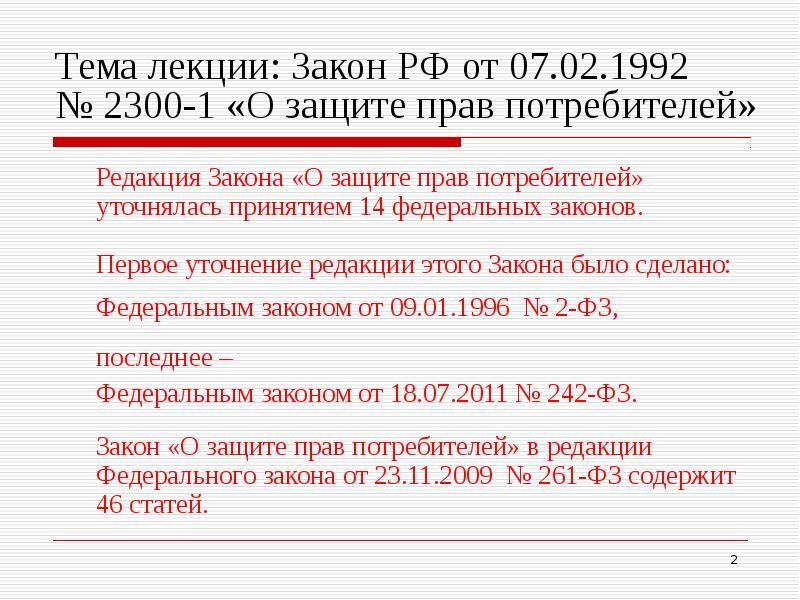 Договор купли-продажи земельного участка 2017 год Проект