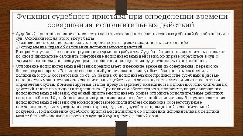 Гуев А.Н. Комментарий к Кодексу об административных