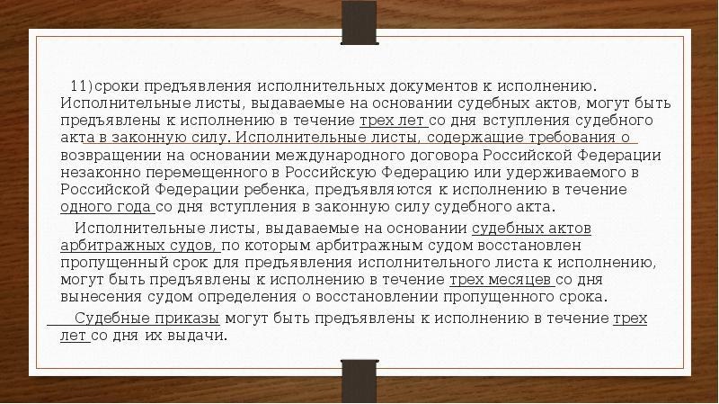 МО Коломяги - официальный сайт