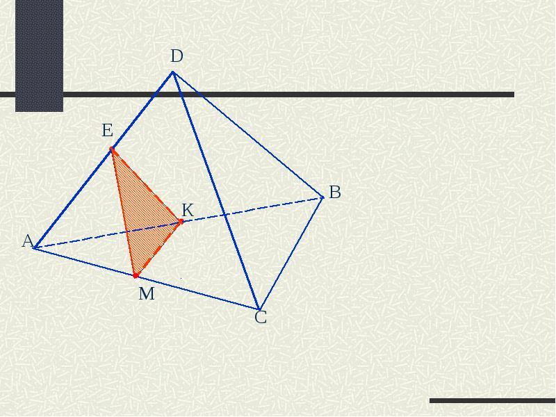 картинки тетраэдр и параллелепипеда подразумевает