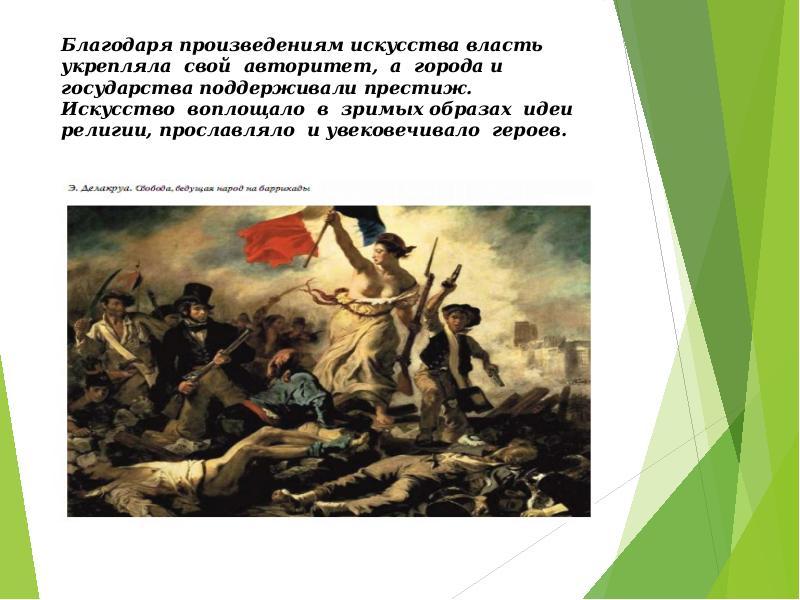 приготовить какие произведения наиболее ярко укрепляли власть дома, Переделкино, Внуковское