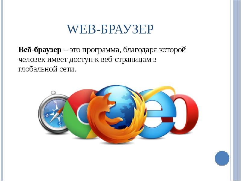 web browser The best free web browsers app downloads for windows: google chrome mozilla firefox google chrome (64-bit) opera uc browser torch browser apple safari.