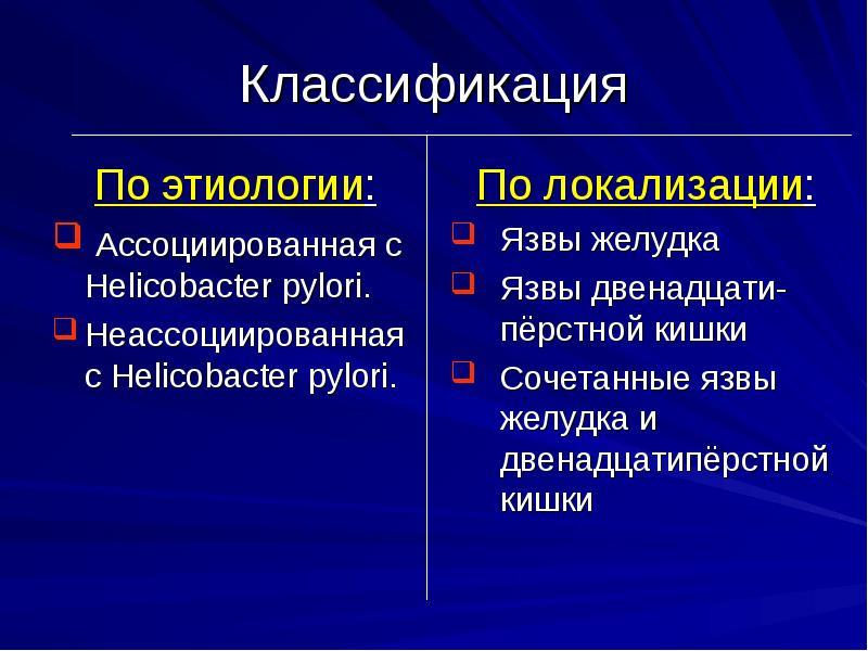 Классификация дпк