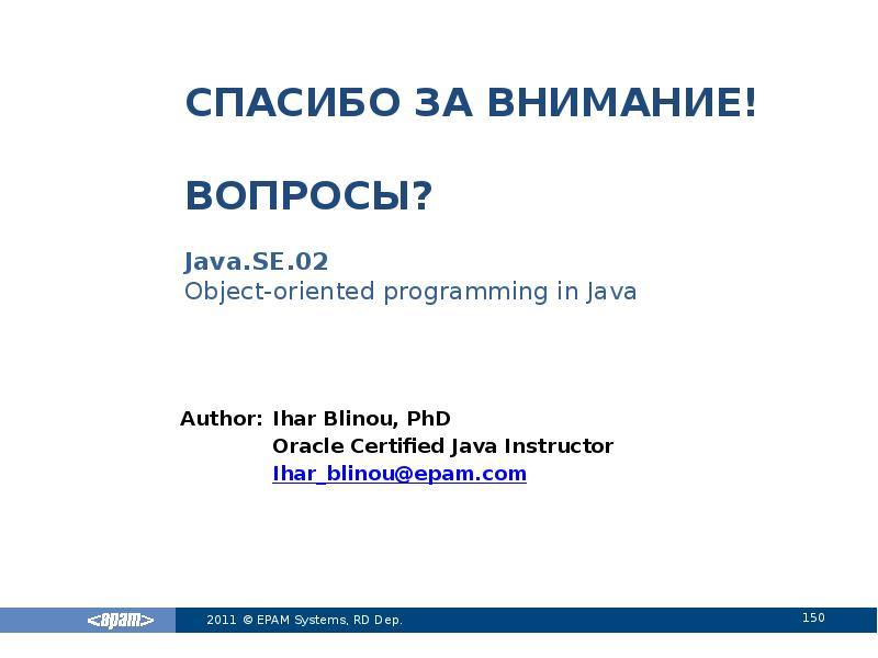 object oriented programming and discussion question The lecture then introduces object-oriented programming in python, and ends with a discussion of environments  do not try to answer these questions in the pdf.