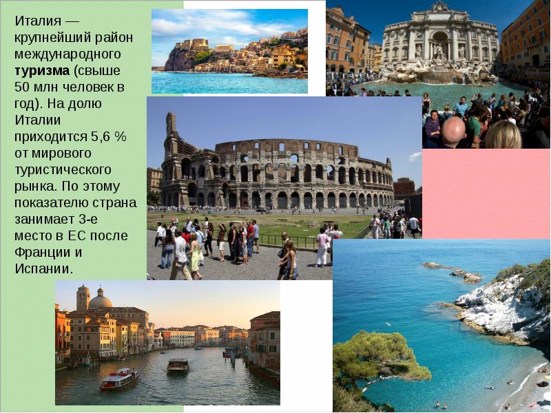 english presentation tourism italy 15 top-rated tourist attractions in italy as the birthplace of the roman empire and the renaissance, it's not surprising that italy should be so rich in masterpieces of art and architecture, or that it should have more unesco world heritage cultural sites than any other country in the world.