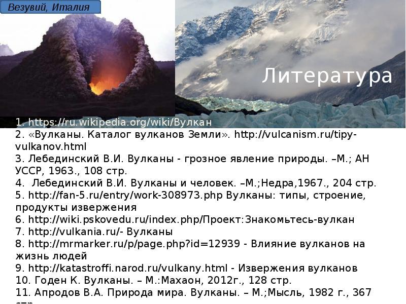 каталог vulkan