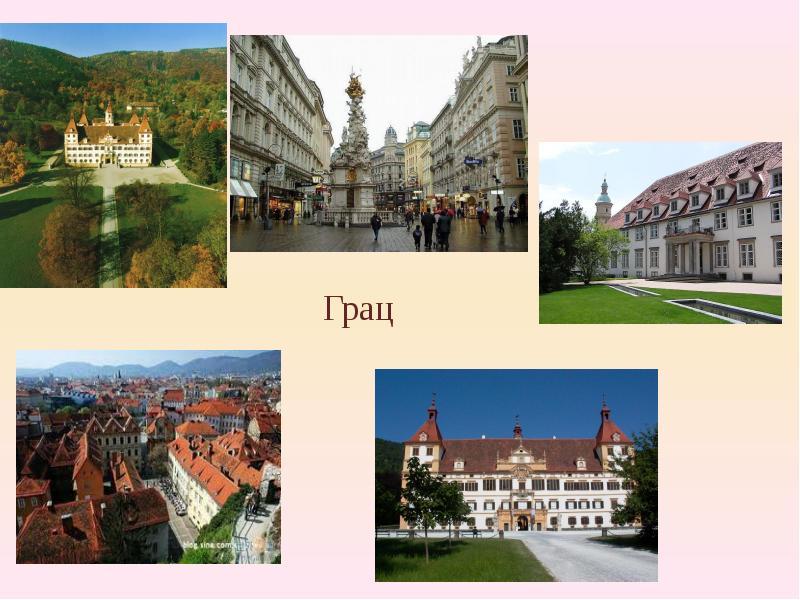 Картинки австрии для проекта, открытки днем марта