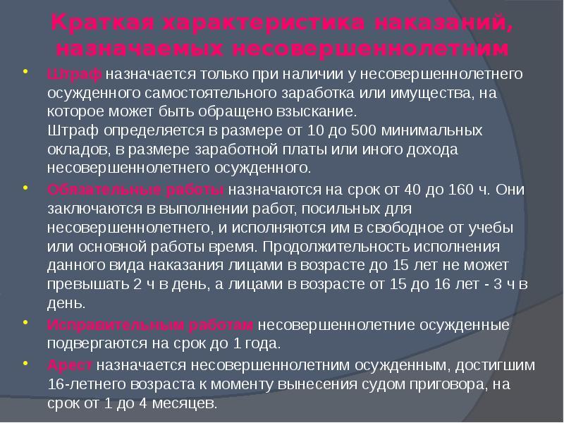 Анкета на загранпаспорт нового образца 2017 Бланки. РФ