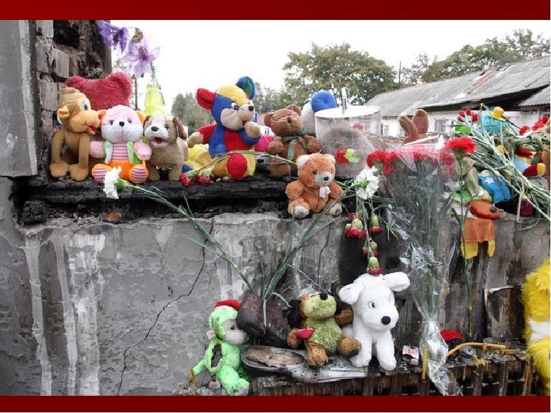 Надписью, картинки беслан трагедия 1 сентября
