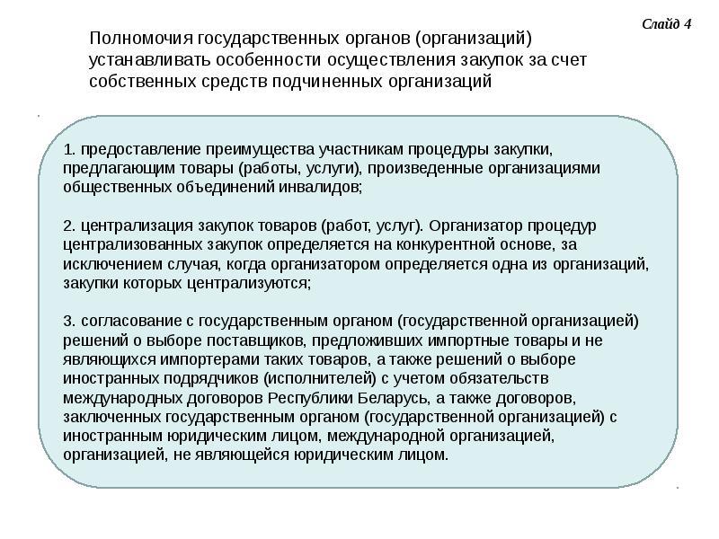 Компенсация за отпуск при увольнении КАДРОВОЕ