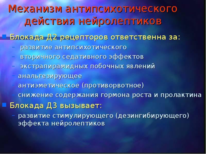 транквилизаторы без седативного эффекта Кончаловская, дочь телеведущей