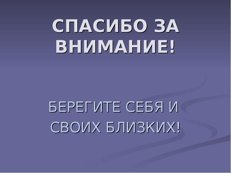 https://myslide.ru/documents_3/bfe63f4266481e6bcf87913cab1fba36/img42.jpg