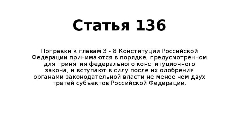 article 136 Creationists have often discussed the principle of increasing entropy (the second law of thermodynamics), or the pervasive tendency for organized forms of matter to gradually disintegrate into lower and lower levels of organization a city, if it were deserted would eventually disintegrate the metal in the city would rust, the mortar in the buildings would crack, the wood would rot, etc.